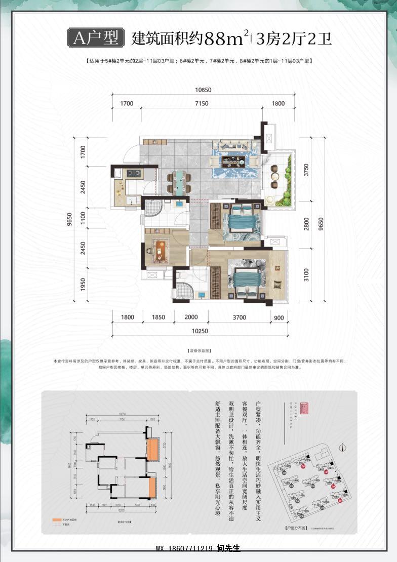 南宁彰泰欢乐颂开发商解释为什么房价那么低呢?